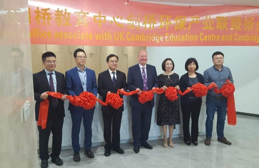 Ribbon cutting ceremony opening offices in Yuangzhou City knowledge city.
